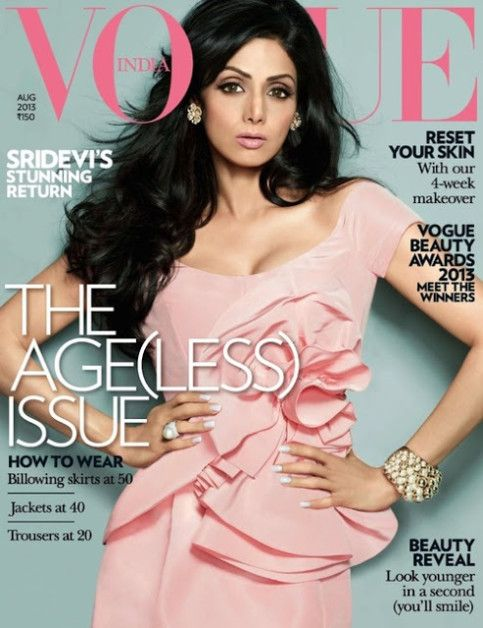 Vogue Beauty Awards 2013: vinnende makeup, hud, hårpleie, duft